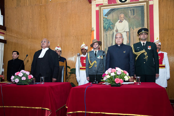 Swearing in Ceremony of Hon'ble Governor 2017